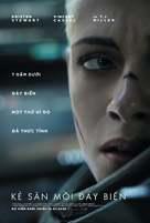 Underwater - Vietnamese Movie Poster (xs thumbnail)