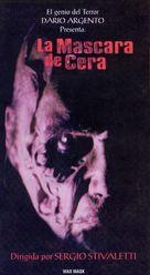 M.D.C. - Maschera di cera - Argentinian Movie Cover (xs thumbnail)