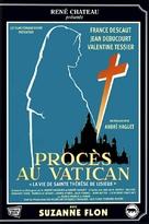 Procès au Vatican - French Movie Cover (xs thumbnail)