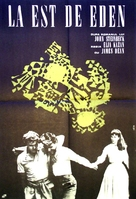East of Eden - Romanian Movie Poster (xs thumbnail)