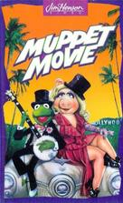 The Muppet Movie - German Movie Cover (xs thumbnail)