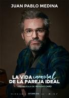 La vida inmoral de la pareja ideal - Mexican Movie Poster (xs thumbnail)