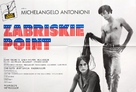 Zabriskie Point - French Movie Poster (xs thumbnail)