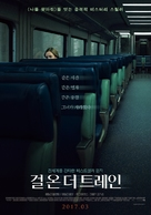 The Girl on the Train - South Korean Movie Poster (xs thumbnail)