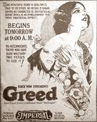 Greed - poster (xs thumbnail)