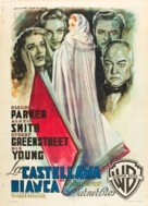 The Woman in White - Italian Movie Poster (xs thumbnail)