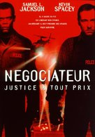 The Negotiator - French DVD cover (xs thumbnail)