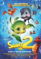 Sammy's avonturen 2 - Dutch Movie Poster (xs thumbnail)