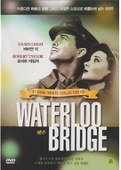 Waterloo Bridge - South Korean Movie Cover (xs thumbnail)