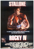Rocky IV - German Movie Poster (xs thumbnail)