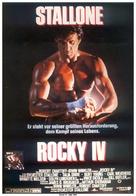 Rocky IV - German Movie Poster (xs thumbnail)