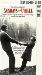 Les dimanches de Ville d'Avray - VHS cover (xs thumbnail)
