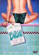 The Malibu Bikini Shop - Czech Movie Cover (xs thumbnail)