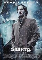 Siberia - Turkish Movie Poster (xs thumbnail)
