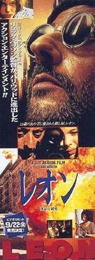 Léon: The Professional - Japanese Movie Poster (xs thumbnail)