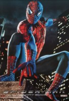 Spider-Man - Canadian Movie Poster (xs thumbnail)
