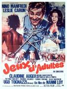 Il padre di famiglia - French Movie Poster (xs thumbnail)
