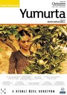 Yumurta - Movie Cover (xs thumbnail)