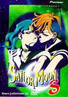 """Sailor Moon"" - Japanese DVD movie cover (xs thumbnail)"
