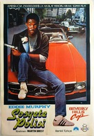 Beverly Hills Cop - Turkish Movie Poster (xs thumbnail)