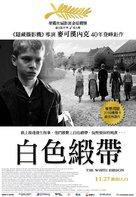 Das weiße Band - Eine deutsche Kindergeschichte - Taiwanese Movie Poster (xs thumbnail)