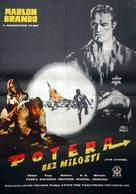 The Chase - Yugoslav Movie Poster (xs thumbnail)