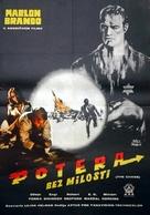 The Chase - Yugoslav Movie Poster (xs thumbnail)