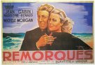 Remorques - French Movie Poster (xs thumbnail)