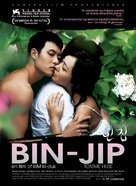 Bin Jip - Danish Movie Poster (xs thumbnail)