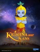 Krishna Aur Kans - Indian Movie Poster (xs thumbnail)