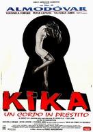 Kika - Italian Movie Poster (xs thumbnail)