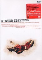 Winterschläfer - Japanese DVD cover (xs thumbnail)