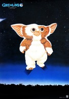 Gremlins - Japanese Movie Poster (xs thumbnail)