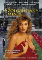 The Handmaid's Tale - Hungarian Movie Cover (xs thumbnail)