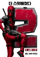 Deadpool 2 - South Korean Movie Poster (xs thumbnail)