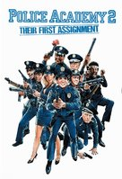 Police Academy 2: Their First Assignment - Movie Cover (xs thumbnail)