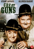 Great Guns - Dutch DVD movie cover (xs thumbnail)