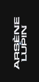 Arsene Lupin - Spanish Logo (xs thumbnail)