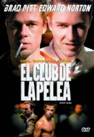 Fight Club - Mexican DVD cover (xs thumbnail)
