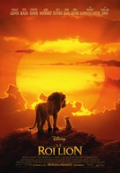 The Lion King - Swiss Movie Poster (xs thumbnail)