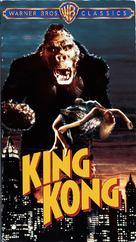 King Kong - VHS cover (xs thumbnail)