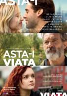 Life Itself - Romanian Movie Poster (xs thumbnail)