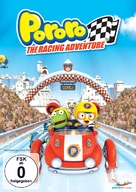 Pororo, the Racing Adventure - German Movie Cover (xs thumbnail)