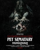 Pet Sematary -  Movie Poster (xs thumbnail)