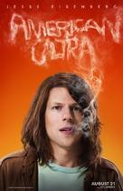 American Ultra - Movie Poster (xs thumbnail)