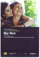 Mar nero - British Movie Poster (xs thumbnail)