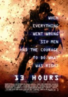 13 Hours: The Secret Soldiers of Benghazi - Lebanese Movie Poster (xs thumbnail)