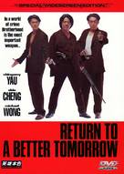 Return To A Better Tomorrow - British poster (xs thumbnail)