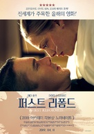 First Reformed - South Korean Movie Poster (xs thumbnail)