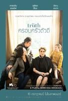 The Truth - Thai Movie Poster (xs thumbnail)